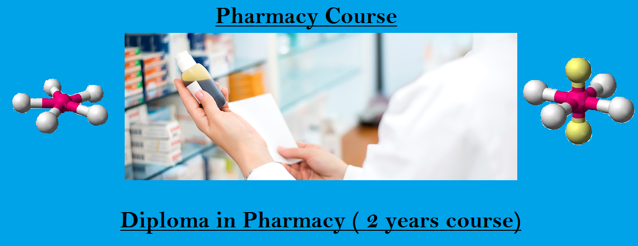 d pharmacy admission